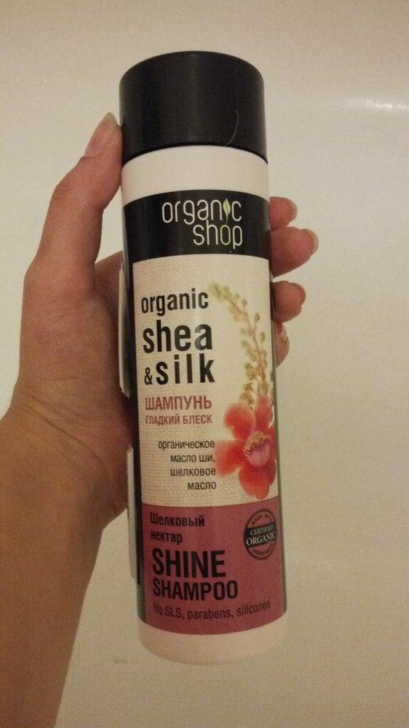 шампунь OrganicShop.