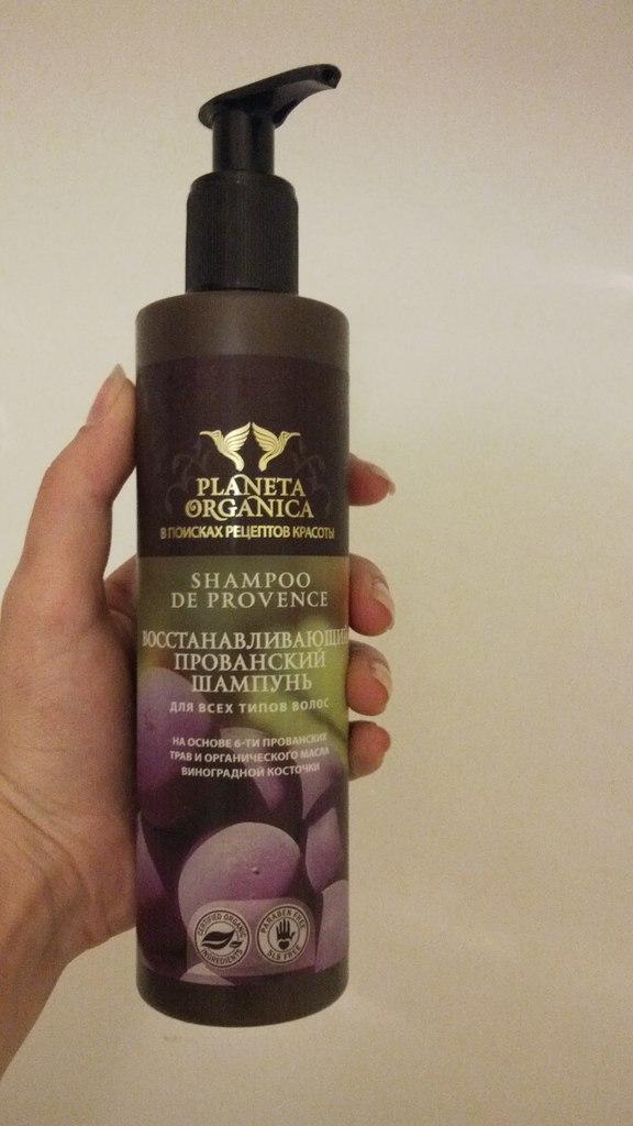 шампунь Planeta Organica,