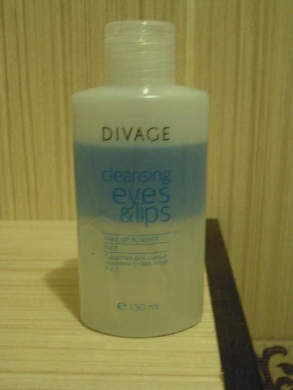 средство для снятия макияжа Divage