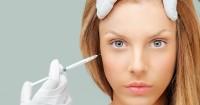 уколы гиалуроновой кислоты под глаза